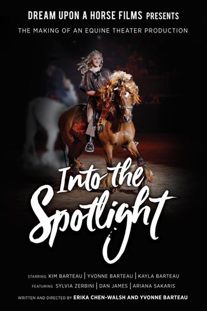 spotlight_website